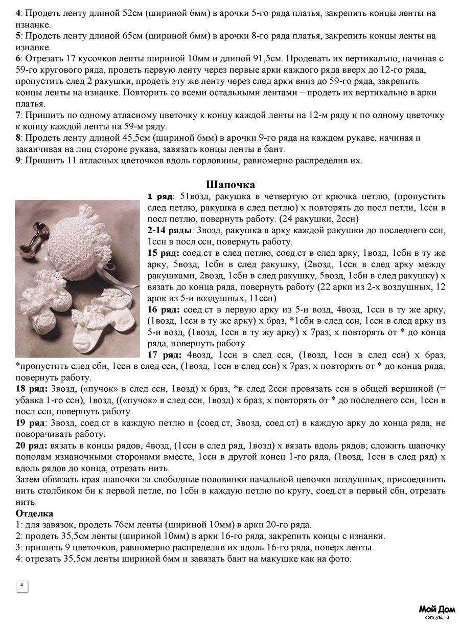 Жирная кожа рецепт в домашних условиях 41