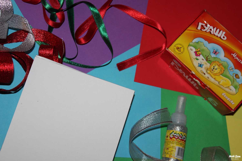 Открытка подарок с пожеланиями