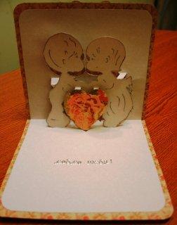Валентинка для конкурса